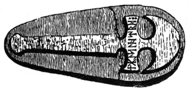 Saxon Munumental slab